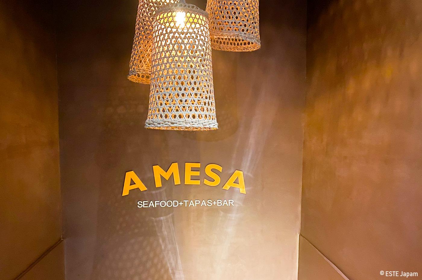 アメサのロゴ