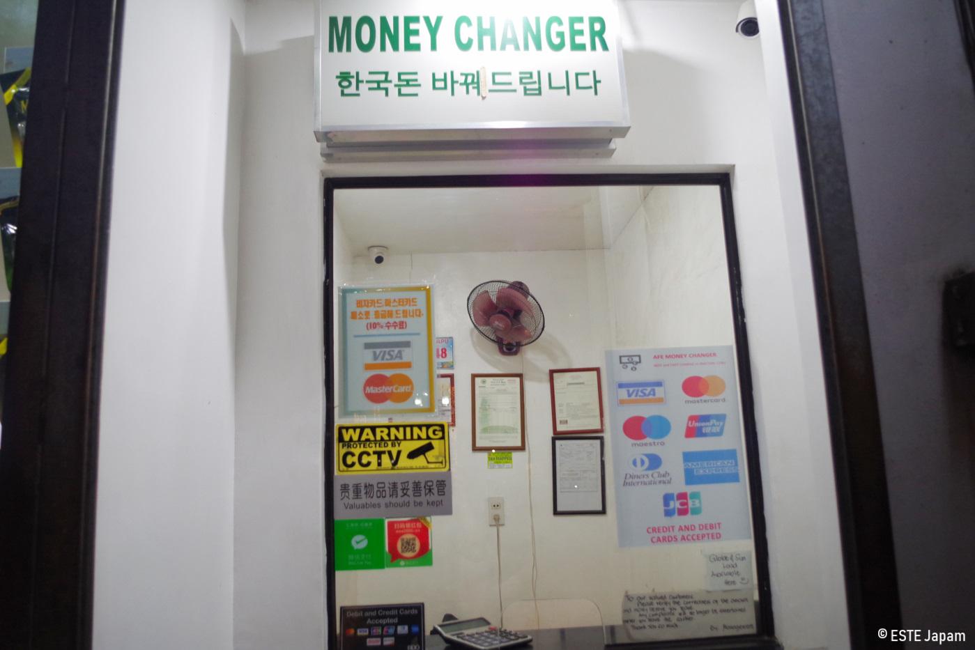 オイルツリーのクレジットカード使用表示
