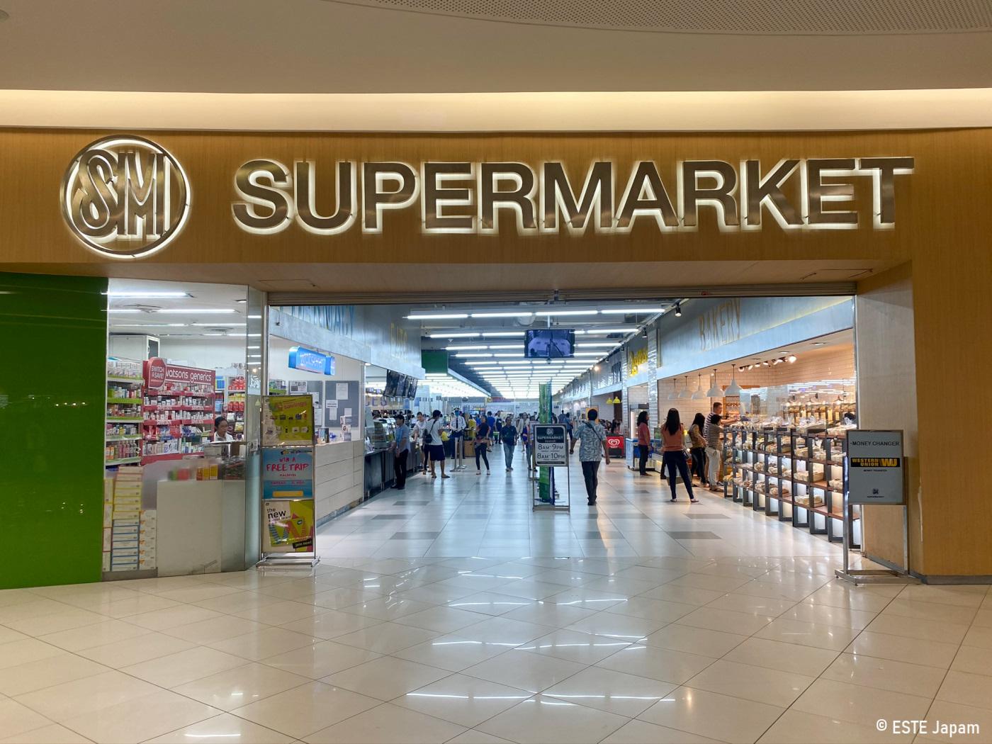 SMシーサイドのスーパー