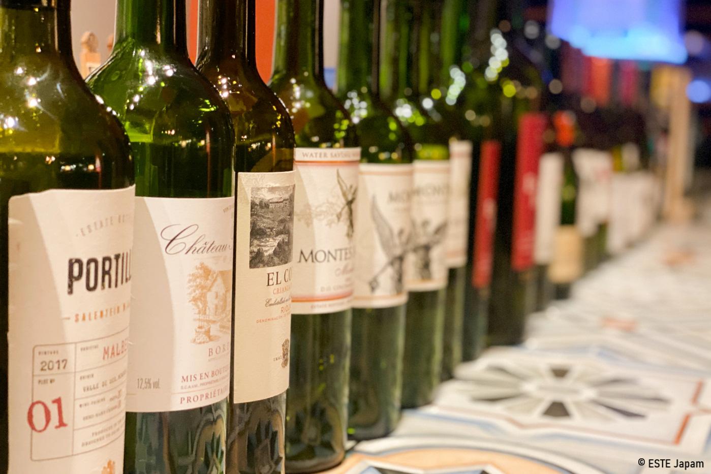 アメサのワイン