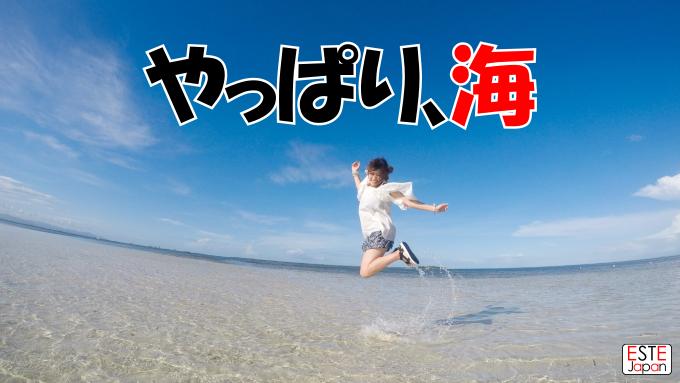 セブ島ならやっぱり海を満喫する女子旅のサムネイル画像